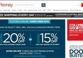 JCPenney Offers Columbus Day Sales Event with Extra Savings